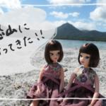 【初代リカ・いづみ】青森に行ってきた~恐山編~