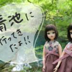 【初代リカ・いづみ】青森に行ってきた~深浦編~